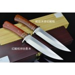 3882 hunting knife