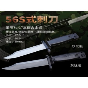 7Cr17MoV Steel Blade ABS Handle Fixed Blade Knife Milltary Knife5849